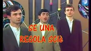 getlinkyoutube.com-I russi che cantano Se una regola c'è (Nek Cover) SOTTOTITOLATO IN ITALIANO