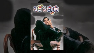 getlinkyoutube.com-Oke Okkadu Telugu Full Length Movie || Arjun, Manisha Koirala