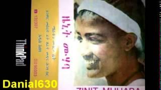 getlinkyoutube.com-Best Ethiopia  music -  Zinet Muhaba