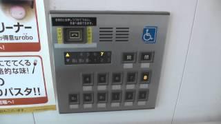 getlinkyoutube.com-イトーヨーカドー大井町店のエレベーター
