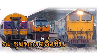 getlinkyoutube.com-Thai Railway Spotting at Talingchan Junction FEB 2013
