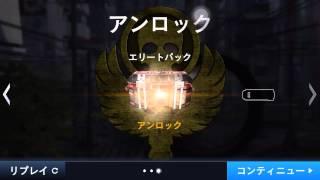 getlinkyoutube.com-モダコン5 サプライパック 周回動画