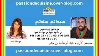 getlinkyoutube.com-سيداتي سادتي مع مصمم الأزياء عبد الوهاب بن حدو 11/03/2015