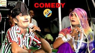 getlinkyoutube.com-(एक परदेसी)Ek Pardesi || Hit Marwadi Comedy || Nemichand Chella || Live Rajasthani Comedy HD