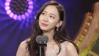 김다솜, 신인 연기상 수상에 가슴 벅찬 감격의 눈물 @SBS 연기대상 1회 20171231