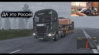 getlinkyoutube.com-Euro Truck Simulator 2 выпуск №32 (да это Россия)
