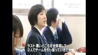 getlinkyoutube.com-共栄学園 春高バレー 2013