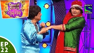 Comedy Circus Ke Taansen - Episode 22 - Semi Final