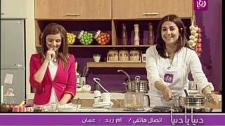 getlinkyoutube.com-غادة ومحمد قويدر- نوتيلا البيت - حلقة 23-2 جزء 1 Roya l