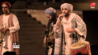 getlinkyoutube.com-أغنية 5 سنتي لفرقة شارموفرز مع #ابو_حفيظة في أسعد الله مساءكم