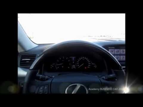 Видеоинструкция по использованию функции Brake Hold Lexus