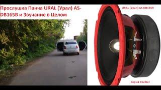 getlinkyoutube.com-Прослушка Панча URAL (Урал) AS-DB165B  и Звучание в Целом
