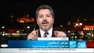 getlinkyoutube.com-جان ميتان:عضو اتحاد تنسيقيات حوار على فرانس 24حول...