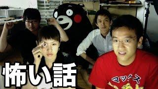 getlinkyoutube.com-【8/1】怖い話【今週のおたより】