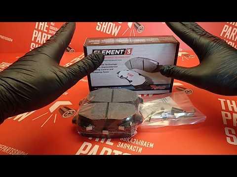 Колодки тормозные передние Додж Караван, Крайслер Вояджер 08-12. Raybestos EHT!