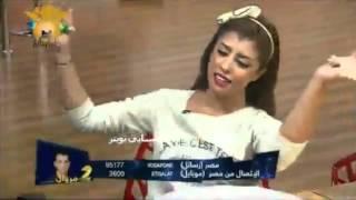 getlinkyoutube.com-علي الفيصل اشفيه اشفيه ههههههه _ستار اكاديمي11