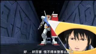getlinkyoutube.com-Gintama - Katsura Ikimasu!!! GUNDAM