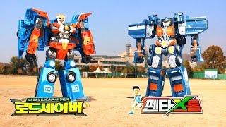 getlinkyoutube.com-헬로카봇2 펜타스톰 엑시언트 vs 카봇 로드세이버 장난감 자동차 실사합성 스톱모션 동영상 Hello CarBot PentaStorm transformer car toys 4k