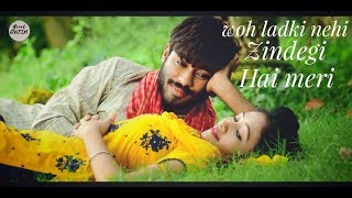 Bewafa Pyar | Wo Ladki Nahi Zindagi Hai Meri | Heart Touching Love Stoy | Latest Hindi Songs 2018 |
