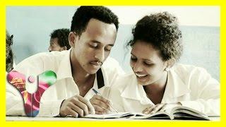 getlinkyoutube.com-Said Berhanu - Aynresasae | ኣይንረሳሳዕ - New Eritrean Music 2015