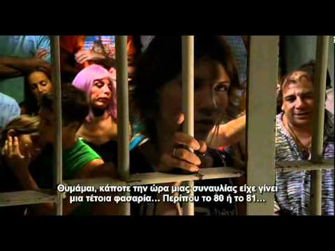 Erreway 4 caminos Greek Subs