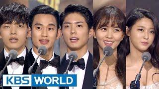 getlinkyoutube.com-2015 KBS Drama Awards | 2015 KBS 연기대상 - Part 1 (2016.01.24)