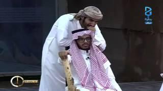 تقليد عبدالله الجميري لأبو كاتم  للمرة الثانية زد رصيدك5 اليوم14