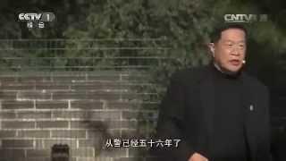 getlinkyoutube.com-李昌钰:我所面对的死亡【开讲啦20150509】