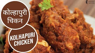 getlinkyoutube.com-Kolhapuri Chicken