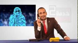 خدمة العللاء2 الحلقة السادسة عشر