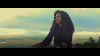 Mekdes Abebe   መቅደስ አበበ   Shelel   ሸለል   New Ethiopian Music 2018 / 2019