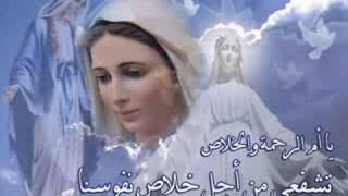 getlinkyoutube.com-يامريم البكر - جوقة الفرح - Ya Mariam Elbekro