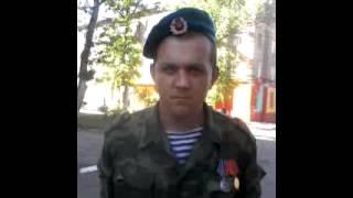 getlinkyoutube.com-Герои  Молодогвардейска война 2014-2015  года