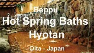 getlinkyoutube.com-Japan Trip:  Many Hot Springs Bath (Onsen) to Enjoy at Hyotan Onsen, Beppu, Oita010