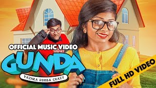 GUNDA Official Music Video - CPE