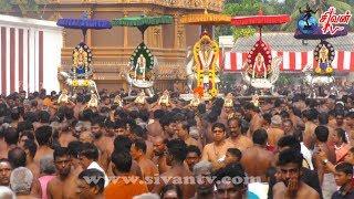 நல்லூர் கந்தசுவாமி கோவில் தீர்த்தத்திருவிழா 21.08.2017