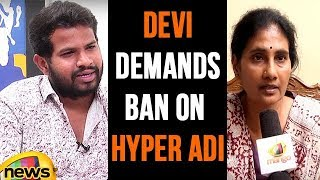 Social Activist Devi Demands Ban on Hyper Adi, Jabardasth Comedy Show For Vulgarity | Mango News
