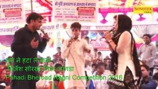 getlinkyoutube.com-धुनें ने हटा ले बाबा    Dhune Ne Hata Le Baba    Haryanvi Ragni Comipition