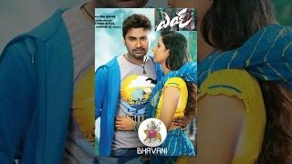getlinkyoutube.com-Eyy Full Length Telugu Movie || Sharadh, Shravya Reddy