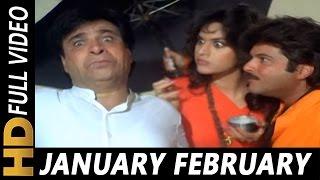 January February | Mohammed Aziz, Asha Bhosle | Ghar Ho To Aisa 1990 Songs | Anil Kapoor, Meenakshi