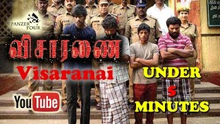 getlinkyoutube.com-Visaranai (2015) | 720p | Full Movie | Tamil | English Subtitles | Under 5 Minutes