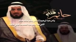 getlinkyoutube.com-كلمات الشاعر عبدالله منير القثامي اداء / منير البقمي