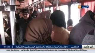 getlinkyoutube.com-أخبار الجزائر العميقة في الأخبار المحلية ليوم 19 جانفي 2016