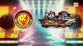 getlinkyoutube.com-アーケード『鉄拳7 FATED RETRIBUTION』×『新日本プロレスリング』コラボPV