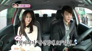 getlinkyoutube.com-우리 결혼했어요 - We got Married, Super Junior Blind Date(2) #06, 슈퍼주니어 미팅(2) 20120128