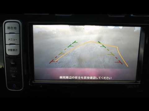 Настройки камеры Nissan Leaf