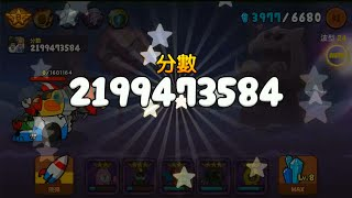 getlinkyoutube.com-Line Rangers 無盡模式 24波 21億9仟萬  2199M