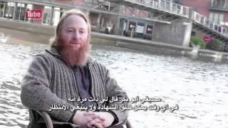 """getlinkyoutube.com-دخول 'أمين 'في الإسلام على يد صديقه """"بالقران اهت"""