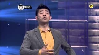 getlinkyoutube.com-[HD] 사망토론 130302 첫 만남부터 들이대는 남자 vs 10년째 손만 잡는 남자