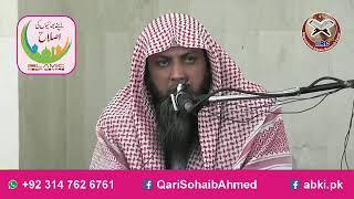 Newest video created by Salafi production's of Qari Sohaib Ahmed Meer Muhammadi details down click width=